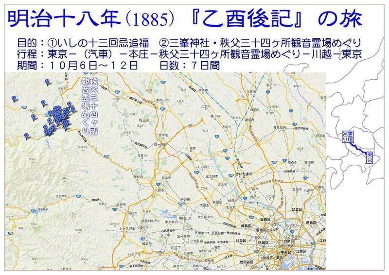 『乙酉後記』トップ1200.jpg