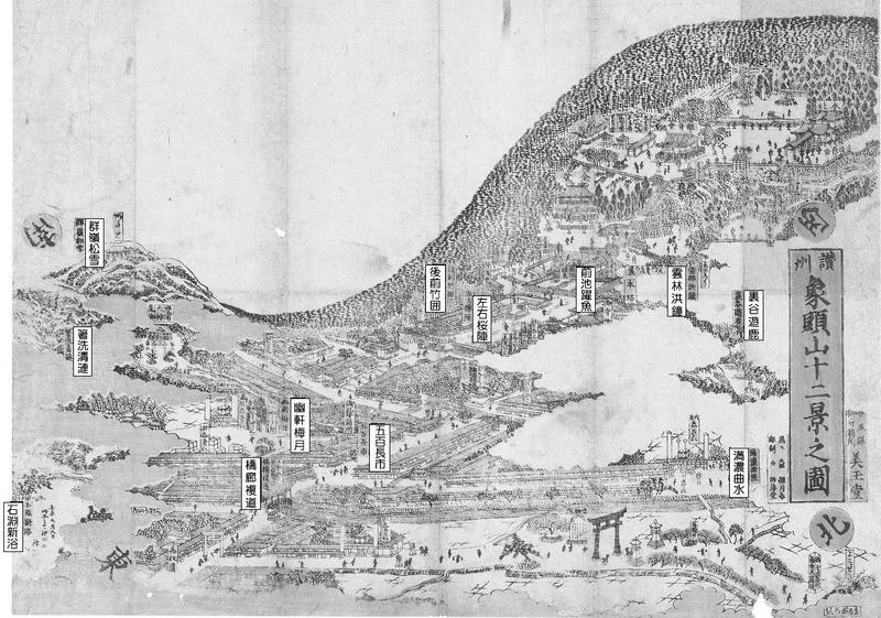 十二景図6.jpg