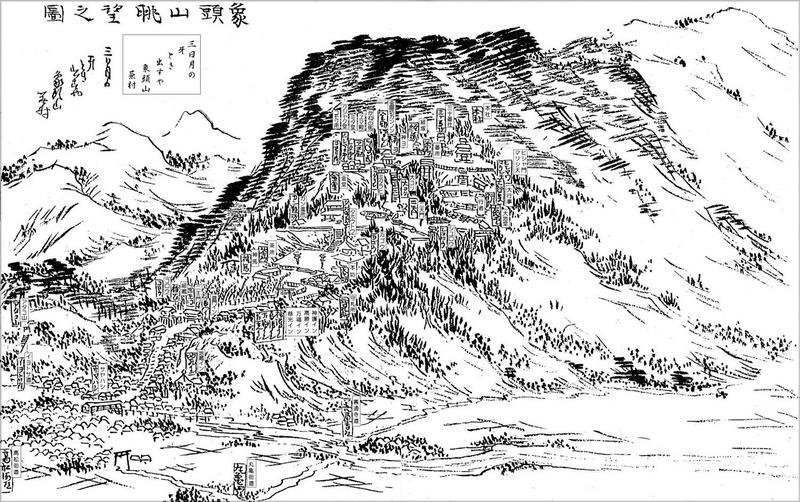 象頭山眺望図読み1500.jpg