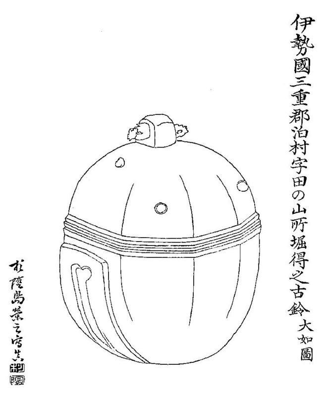 korei-1.JPG