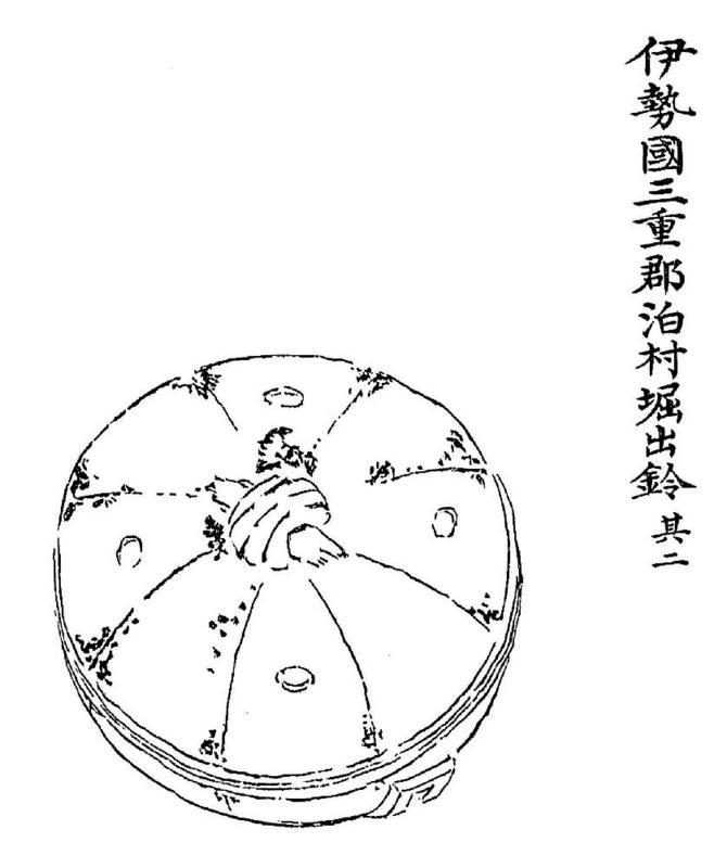 korei-2.JPG